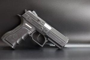 Best Gun for Home Defense if You Live in an Apartment or Condo in Texas, TX